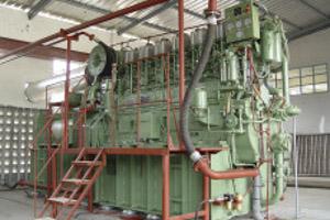 Centrale thermique de Ouesso 1MW (COG)